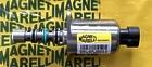 Клапан электромагнитный 4413868